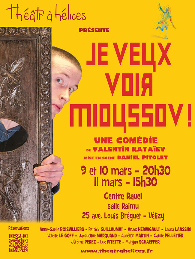 Spectacle Mioussov